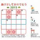 クイズ 【クロスワードパズル ...
