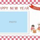 写真フレーム 餅つき 年賀状 ... : カレンダー ちびむす 2015 : カレンダー