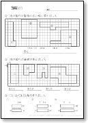 小学生の学習教材 【ちびむす ... : 100ます計算 無料 : 無料