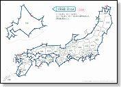 日本地図 点つなぎ : 日本地図クイズ 無料 : クイズ