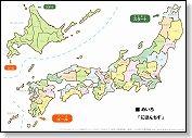 日本地図・プリント・テスト ... : 日本地図 テスト : 日本