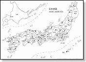 白地図(都道府県と県庁所在地 ... : 割り算 問題 3年生 : すべての講義