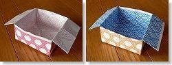 簡単・節分の豆入れ箱 作り方 ... : 豆入れ 折り紙 : 折り紙