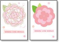 母の日カード(カーネーション ... : 節分 豆入れ 折り紙 : 折り紙