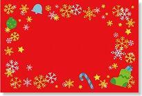 季節・行事の無料知育プリント ... : 折り紙 こいのぼりの作り方 : 折り紙