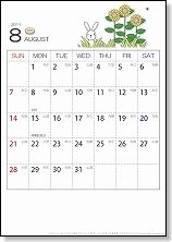 カレンダー カレンダー 友引 2014 : 月カレンダーの画像