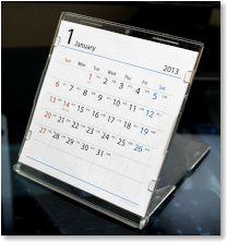 カレンダー 六曜カレンダー 2013 : 2013(2014)年 六曜カレンダー ...