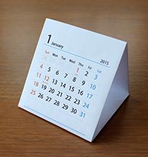 ... 卓上カレンダー(折りたたみ式