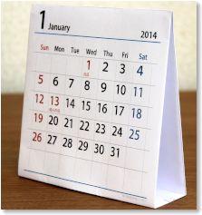 カレンダー 2014 カレンダー シンプル : preview