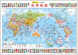 世界地図【子供用・ふりがな ...