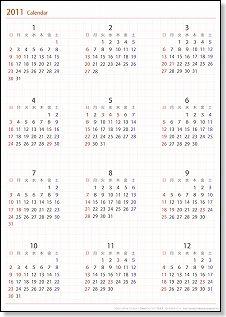 カレンダー カレンダー 1年 : 2011-2012年間カレンダー 1月・4 ...