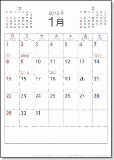 カレンダー 2013年カレンダー 印刷用 : 2012(2013)年カレンダー 無料 ...