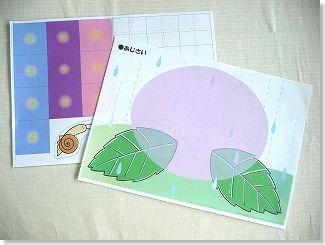 貼り絵の作り方・ちぎり絵の ... : お雛様折り紙折り方 : 折り方