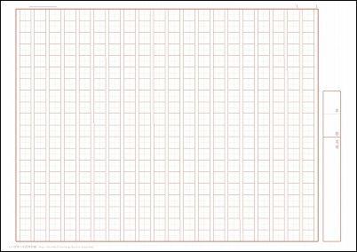 原稿用紙 A4ヨコ 20×20 ... : 幼児教材 : 幼児