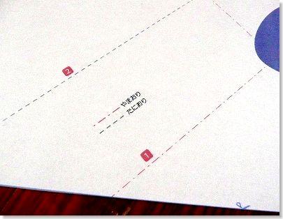 クリスマス 折り紙 折り紙 こいのぼり : happylilac.net