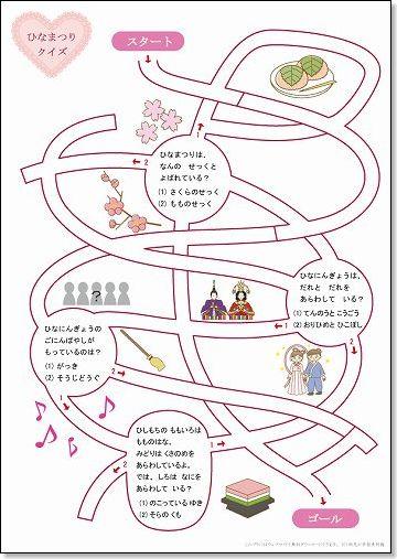 ... ・印刷|幼児の学習素材館