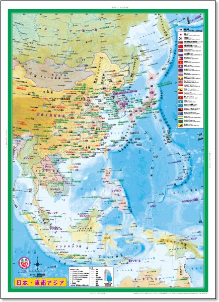 日本東南アジア 地図 ふりがな入り子供用 無料