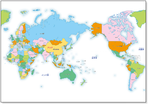 子ども(学習用) 世界地図 【ふりがな入り】 プリント・テスト