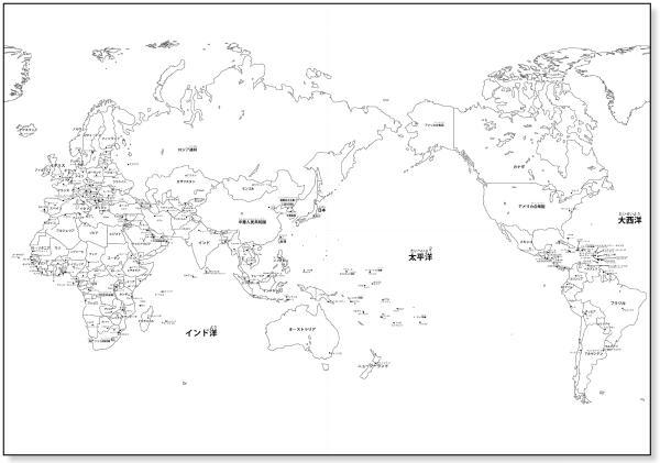 子ども(学習用) 世界地図 【ふ...