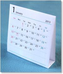 カレンダー 六曜カレンダー 2013 : 2013(2014)年カレンダー 無料 ...