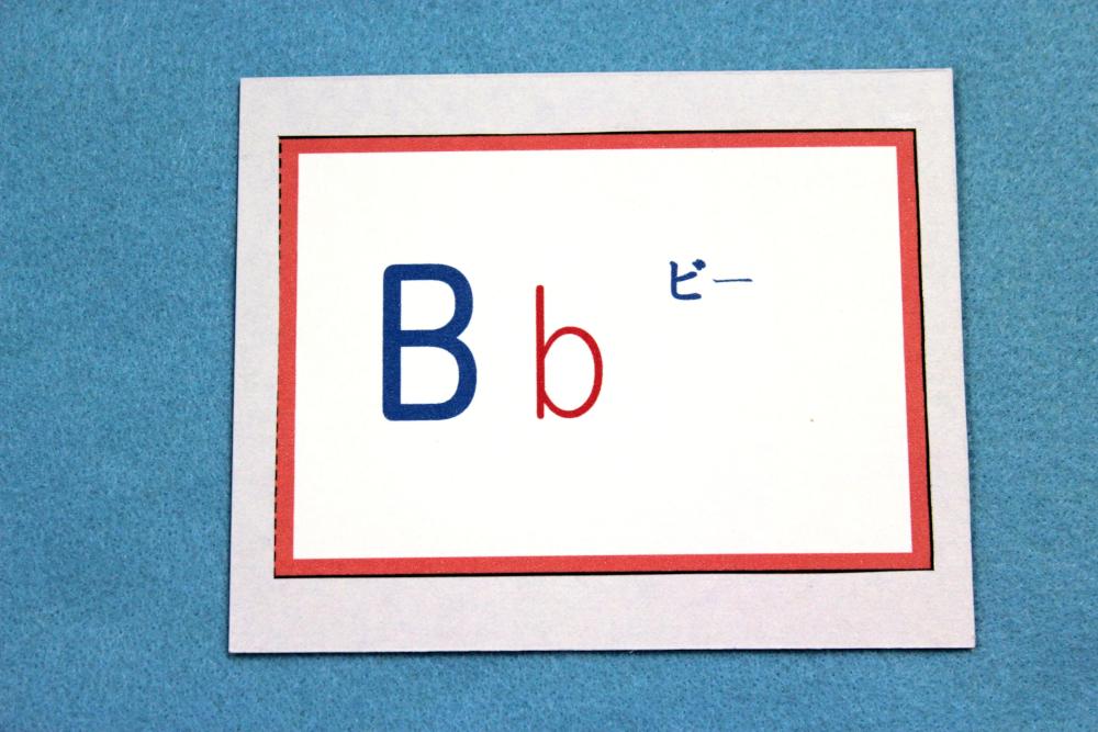 すべての講義 カタカナ 単語 : アルファベットかるた 取り札 ...