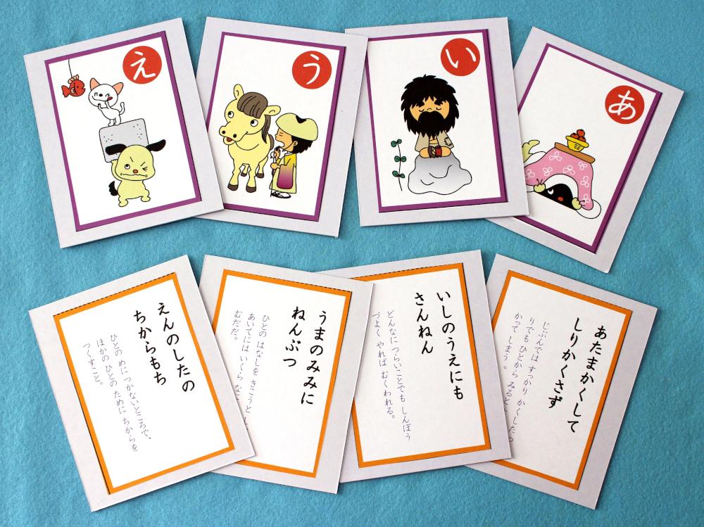 ... ・印刷|幼児の学習素材館 : 幼児素材館 : 幼児