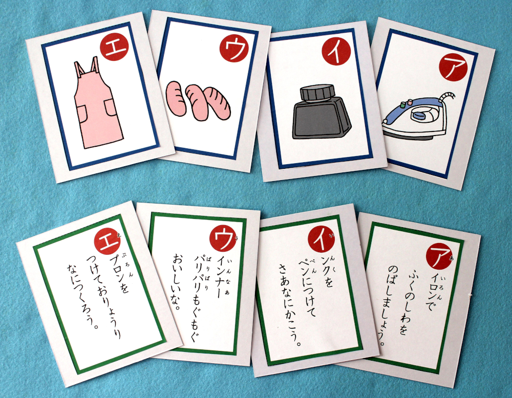 遊びをながらカタカナの文字や ... : 言葉遊び 子ども : すべての講義