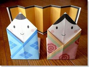 簡単・折り紙ひな人形の折り方 ... : お雛様 折り方 : 折り方