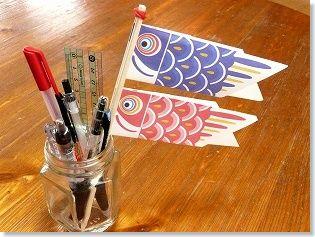 こいのぼりの折り紙(折り方 ... : 幼児折り紙 折り方 : 幼児