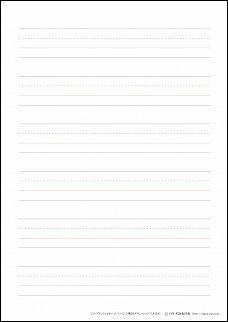 Foolscap Paper : ローマ字 練習 ドリル : すべての講義
