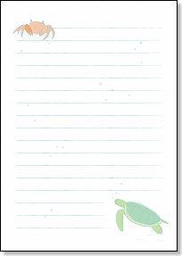 便箋 ダウンロード 「夏-カニと ... : 便箋 ダウンロード 無地 : すべての講義
