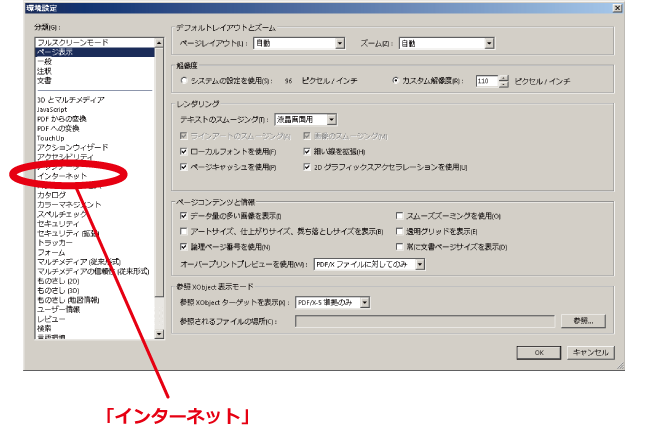 similar web pdf 印刷できない