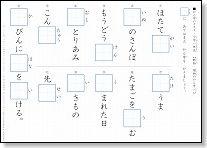 小学1年生 漢字テスト : 小学1年生漢字テスト : 漢字