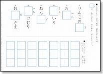 小学1年生の漢字テスト「曜日 ... : 1年生 漢字 テスト : 漢字
