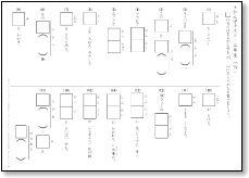 小学3年生漢字テスト(19) : 小学3年生 漢字 : 漢字