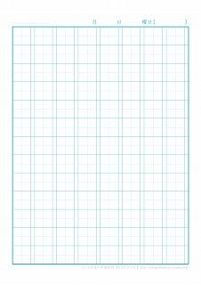 漢字練習ノート 104字 A4 : 漢字練習ノート ダウンロード : 漢字