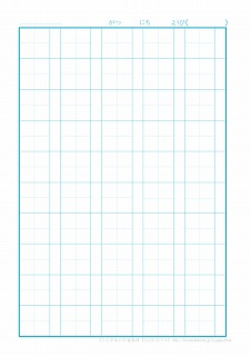 漢字 漢字練習帳テンプレート : tag mobile wallpapers download wallpapers ...