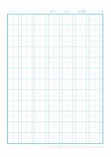 漢字 漢字練習帳テンプレート : 練習 | [組圖+影片] 的最新詳盡 ...