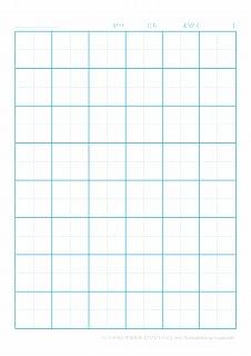 のノート用紙(マス)|小学生 ... : 漢字ドリル 小学生 : 小学生