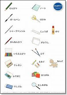 ... |幼児の学習素材館
