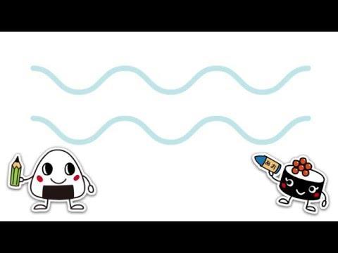 運筆-うみはひろいな 【3歳向け】 波線をかこう! ★無料プリントあり★