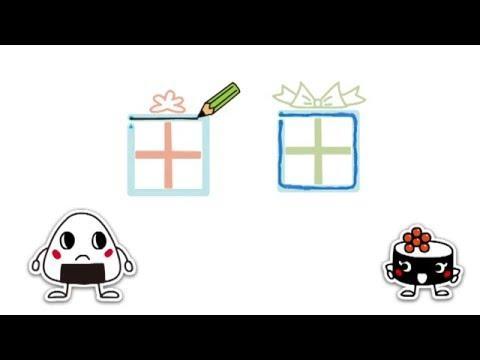 運筆-じんぐるべる 【3歳向け】 四角形をかこう! ★無料プリントあり★