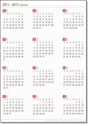 2011(2012)年間カレンダー1月 ... : a3 カレンダー : カレンダー