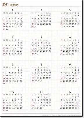 印刷 カレンダ 印刷 : 月始まり 年間カレンダー2011年 ...