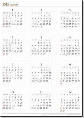 2012(2013)年カレンダー 無料 ... : 2013年カレンダー 印刷用 : カレンダー