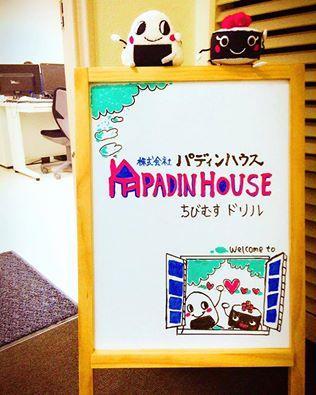 当社パディンハウス 札幌オフィスの看板を手描き作成しました♪