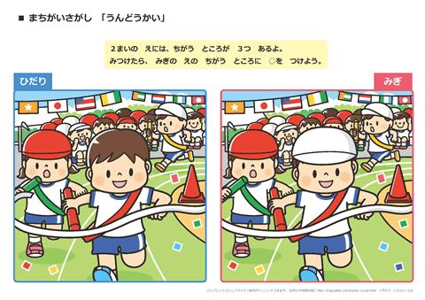 5月のおすすめ教材プリント【年齢別・学年別】