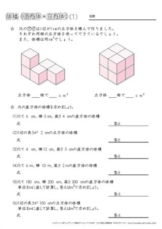 taiseki-1-01.png