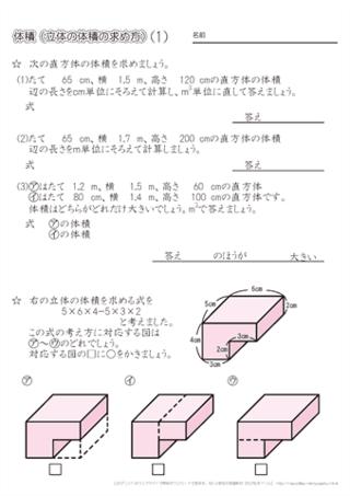 taiseki2-01.png