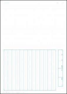 絵日記帳の用紙 ダウンロード : 幼児 知育 プリント : プリント